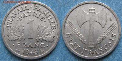 39.Монеты Франции 1931-1958г. - 39.7. -Франция 1 франк 1943    180-ас54-9884