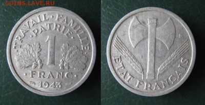 39.Монеты Франции 1931-1958г. - 39.8. -Франция 1 франк 1943    8708