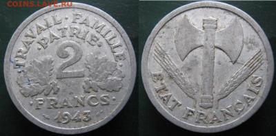 39.Монеты Франции 1931-1958г. - 39.10. -Франция 2 франка 1943   8711