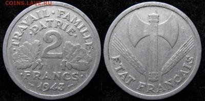 39.Монеты Франции 1931-1958г. - 39.11. -Франция 2 франка 1943    1105
