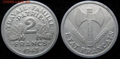 39.Монеты Франции 1931-1958г. - 39.12. -Франция 2 франка 1943    2934