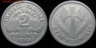 39.Монеты Франции 1931-1958г. - 39.13. -Франция 2 франка 1944 В    2936