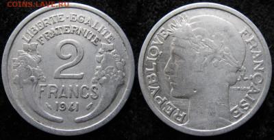39.Монеты Франции 1931-1958г. - 39.18. -Франция 2 франка 1941    855