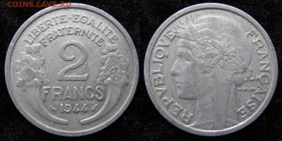 39.Монеты Франции 1931-1958г. - 39.20. -Франция 2 франка 1944    1106