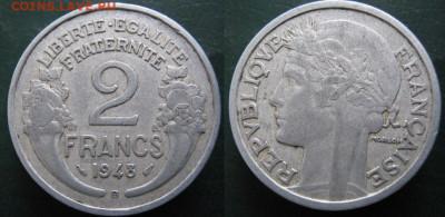 39.Монеты Франции 1931-1958г. - 39.21. -Франция 2 франка 1948 В   460