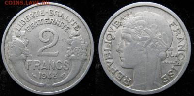39.Монеты Франции 1931-1958г. - 39.22. -Франция 2 франка 1948 В    1177