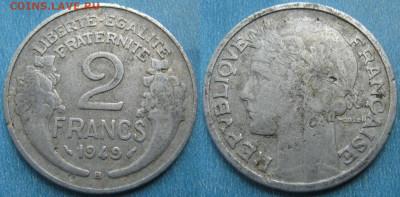 39.Монеты Франции 1931-1958г. - 39.24. -Франция 2 франка 1949 В    168-ас70-10669