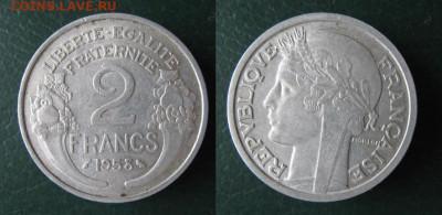 39.Монеты Франции 1931-1958г. - 39.26. -Франция 2 франка 1958    A64