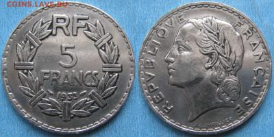 39.Монеты Франции 1931-1958г. - 39.27. -Франция 5 франков 1933    180-ас54-4054