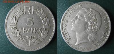 39.Монеты Франции 1931-1958г. - 39.28. -Франция 5 франков 1933    A65