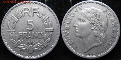 39.Монеты Франции 1931-1958г. - 39.29. -Франция 5 франков 1935     351