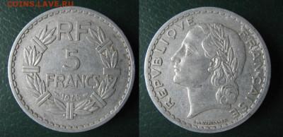 39.Монеты Франции 1931-1958г. - 39.30. -Франция 5 франков 1945    451