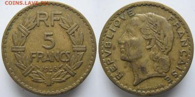 39.Монеты Франции 1931-1958г. - 39.31. -Франция 5 франков 1946     352