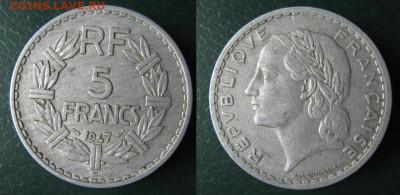 39.Монеты Франции 1931-1958г. - 39.35. -Франция 5 франков 1947 В    A73