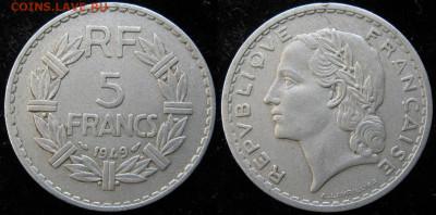 39.Монеты Франции 1931-1958г. - 39.36. -Франция 5 франков 1949    2895