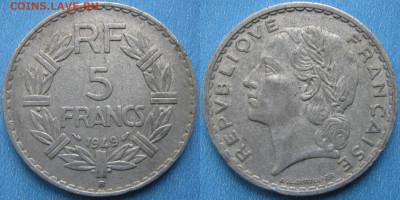 39.Монеты Франции 1931-1958г. - 39.38. -Франция 5 франков 1949 В    175-АС33-3371