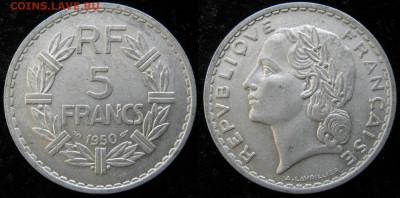 39.Монеты Франции 1931-1958г. - 39.39. -Франция 5 франков 1950    2893