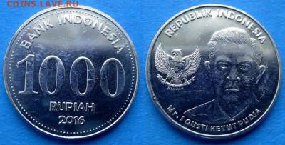 Индонезия - 1000 рупий 2016 года (KETUT PUDJA) до 9.11 - Индонезия 1000 рупий, 2016