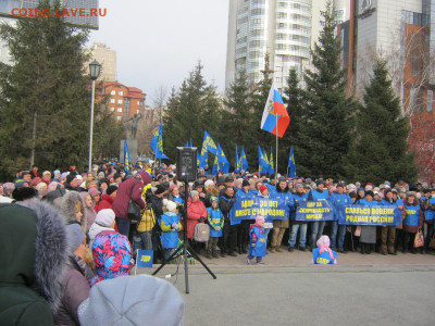 Новосибирск - третий город РФ - IMG_5512[1].JPG