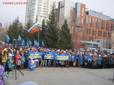 Новосибирск - третий город РФ - IMG_5511[1].JPG