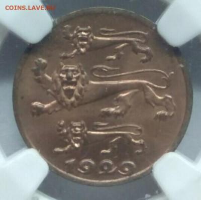 Иностранные монеты от CWSC™. Оценка, спрос. Пополняемая. - IMG_20191104_130713