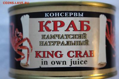 Красная икра 2019 с Камчатки - IMG_6869.JPG