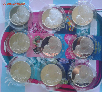 2 рубля Черномырдин 2013 пруф, серебро (9 монет) - Фото0592