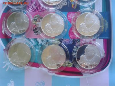 2 рубля Черномырдин 2013 пруф, серебро (9 монет) - Фото0594