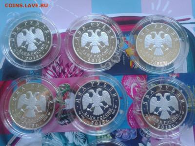 2 рубля Черномырдин 2013 пруф, серебро (9 монет) - Фото0596