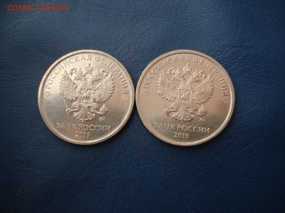 5 рублей 2019 ММД, Шт. Б до 09.11 в 22:00 - 5р2019штБ-1