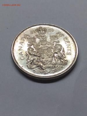 Иностранные монеты от CWSC™. Оценка, спрос. Пополняемая. - IMG_20191106_110424