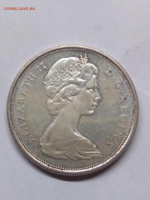 Иностранные монеты от CWSC™. Оценка, спрос. Пополняемая. - IMG_20191106_110432