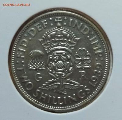 С 200 р. Великобритания 2 шиллинга 1939г. - 138521558