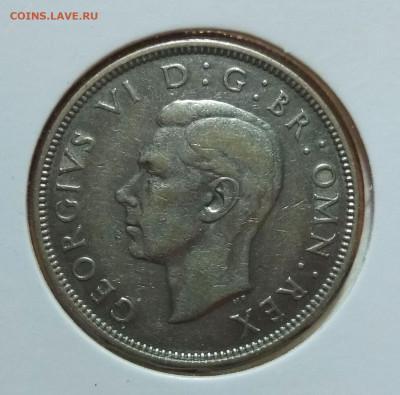 С 200 р. Великобритания 2 шиллинга 1939г. - 138522843