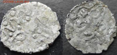 Атрибуция монеты с рисунками. - dsc_0360.5f84a93c2f0bdf91ff4460651914fb8d
