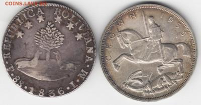Боливар 8 солей с обратки одна крона Георга V - что это?! - 1234