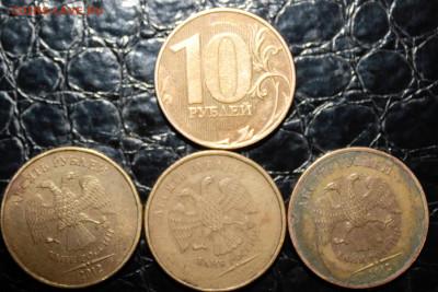 Что с монетой? - IMG_2696