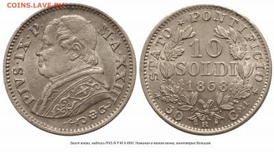 Латинский Монетный союз - EC505EFA-CC44-46D3-92D2-847F24B8491E