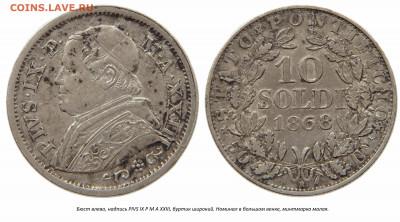 Латинский Монетный союз - 4305E870-3609-493A-A8A8-5C2450E6688D