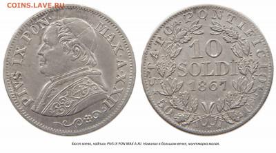 Латинский Монетный союз - A3397487-A9E2-44BB-8AEE-CCE4D8744BEC