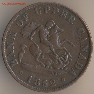 Иностранные монеты от CWSC™. Оценка, спрос. Пополняемая. - 12