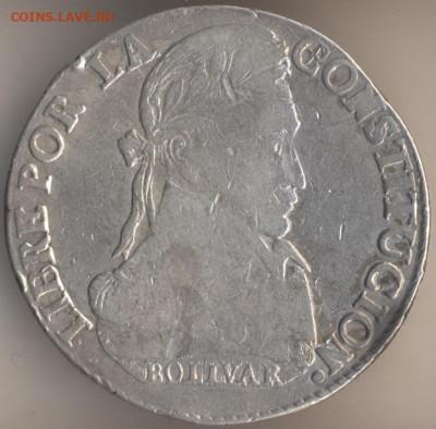 Боливар 8 солей с обратки одна крона Георга V - что это?! - 20