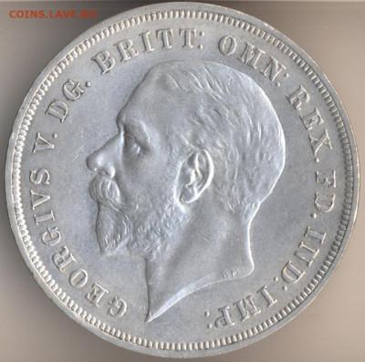 Боливар 8 солей с обратки одна крона Георга V - что это?! - 92