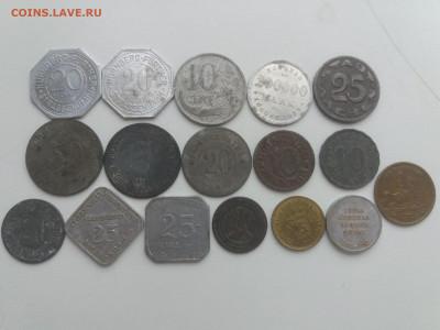 Лот Нотгельдов и нечастых жетонов 17 шт с 200 руб до 13.11 - 20191107_133047