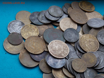 140 монет до 1957 - DSCN7648.JPG