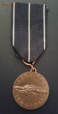Медаль за войну 1939-45 гг. Финляндия - Фото-1960