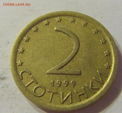 2 стотинки 1999 Болгария №2 15.11.2019 22:00 МСК - CIMG6458.JPG