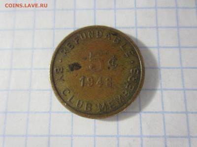 жетон NOMURA 1948 - IMG_9755.JPG