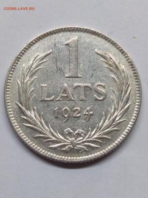 Иностранные монеты от CWSC™. Оценка, спрос. Пополняемая. - IMG_20191109_153136