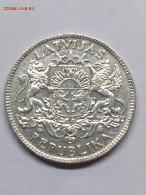 Иностранные монеты от CWSC™. Оценка, спрос. Пополняемая. - IMG_20191109_153208
